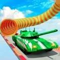 不可能的坦克特技