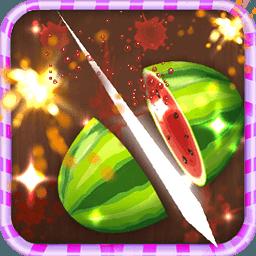 全民缤纷切水果
