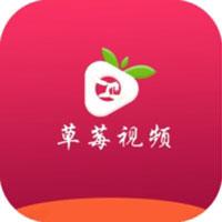 草莓视频不限次数版安卓版下载_草莓视频不限次数版app下载