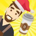 咖啡师之星