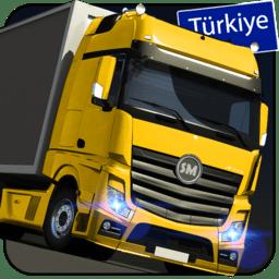 货车模拟器土耳其