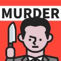 犯罪事件簿游戏