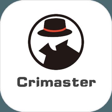 犯罪大师(crimaster)