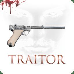 叛变刺杀希特勒