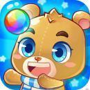 欢乐泡泡熊 九游版