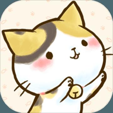 滑动猫咪:美喵之时