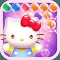 凯蒂猫泡泡龙 九游版