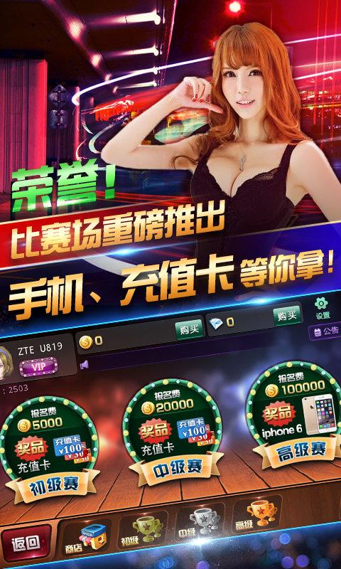 凌龙棋牌游戏在线_龙归棋牌下载-泡芙手游网