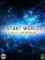 遥远的世界:宇宙