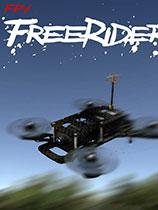 四旋翼飞行模拟器