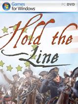 守住前线:美国革命