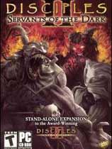圣战群英传2:黑暗之仆