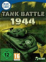 坦克大战:1944