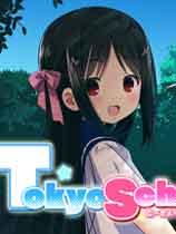 东京学校生活