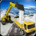 雪挖掘机驾驶3D手游