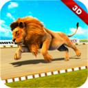 狮子王赛跑模拟器